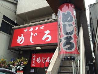 2015-06-18 13.53.40.JPG