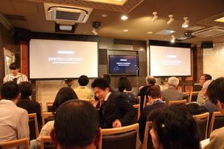 ピクトリコ授賞式の様子.JPG