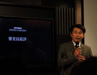 審査員の秦 達夫さん.JPG