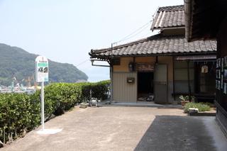 東京家族・平山周吉の家2.JPG