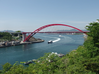 第二音戸大橋と船.JPG
