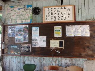 音戸渡船の待合所.JPG